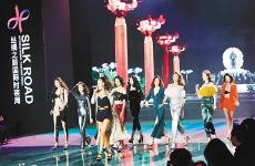 第二届丝绸之路国际时装周在西安圆满闭幕