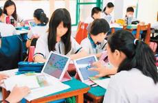 西安未来三年将建成100所中小学智慧校园