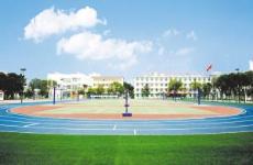 陕西省2019年春季中小学校收费标准发布