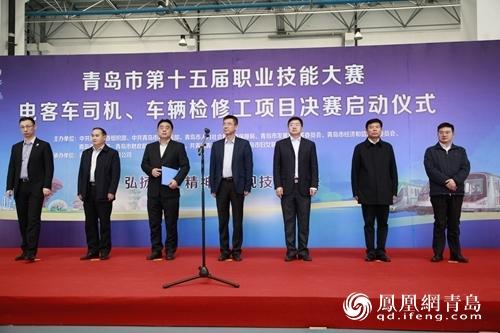 青岛第十五届职业技能大赛青岛地铁集团赛区决赛举行