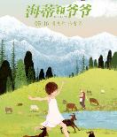 《海蒂和爷爷》曝四季光影海报