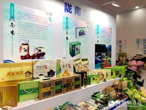 各地特产都来了!2019青岛市对口支援和扶贫协作消费扶贫特色产品展开展