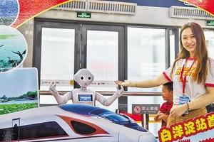 雄安新區與香港特區首次實現高鐵直通