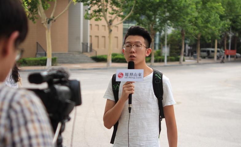 """""""好客山东 由你掌镜""""首届大学生旅游微视频大赛寻找代言人"""
