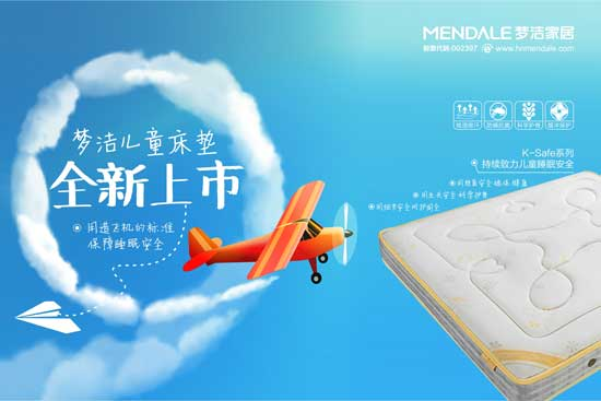 造飞机的标准保证睡眠