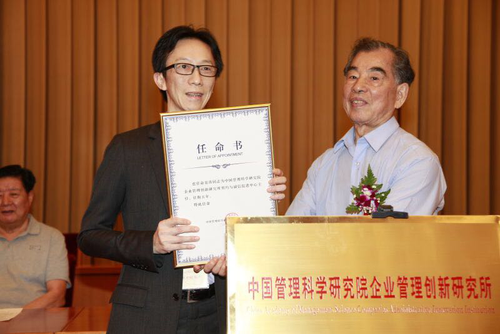 翁涛主席出席光彩杯·第九届中国管理科学大会