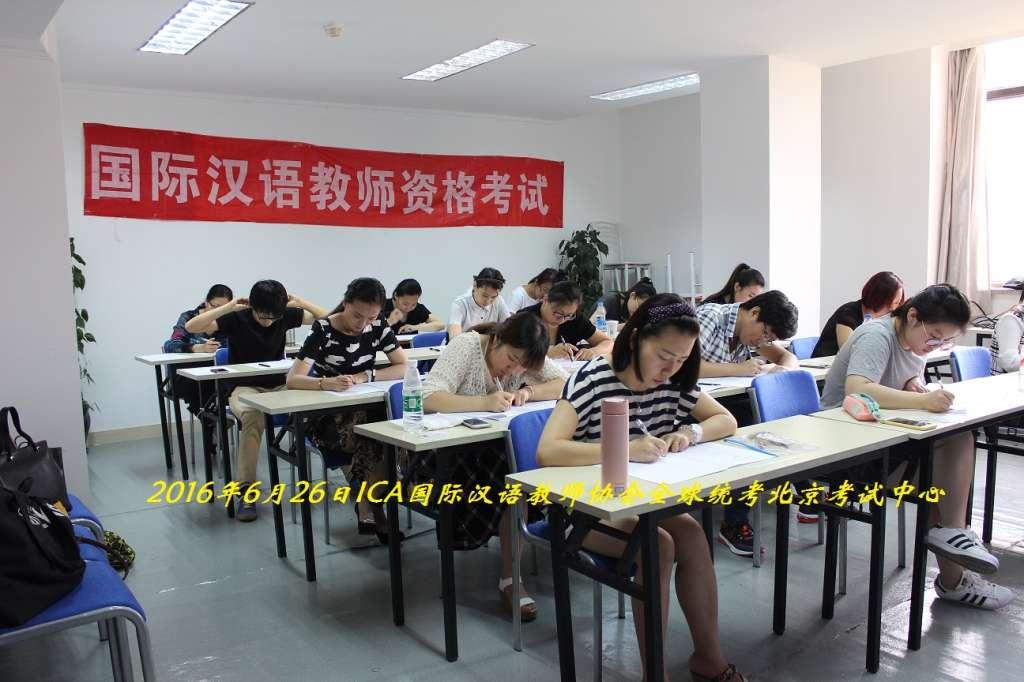 ICA国际汉语教师全球抢手_凤凰厦门