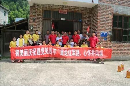 刘延云委员:让民营企业在脱贫攻坚中更有担当