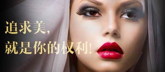 杭州纹绣培训 素颜美妆达人的不二之选