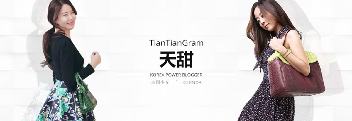 天甜为你揭秘韩国网红的日常搭配技巧!