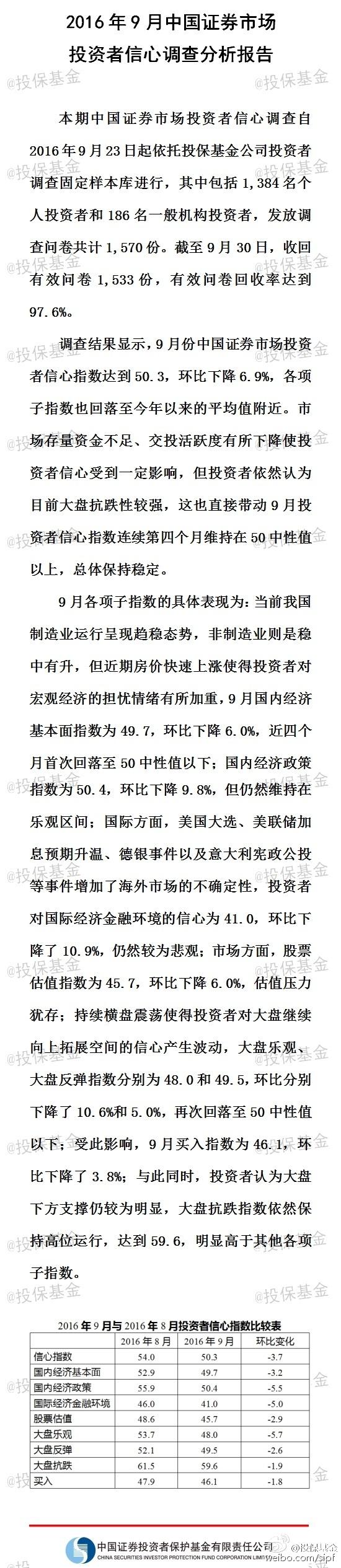 淘金银娱乐场首页