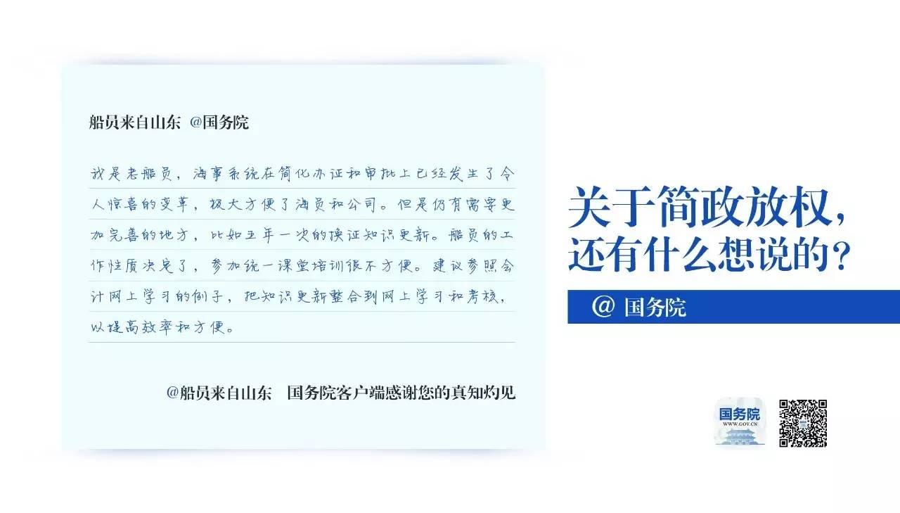 又一份来自中南海邮局的快递 请注意查收(图)