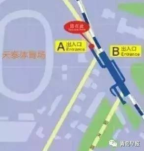 18日11时 青岛地铁3号线全线开通图片
