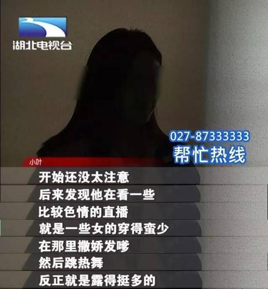 女主播涉黄直播1小时赚16万直播公司疑默许擦边球