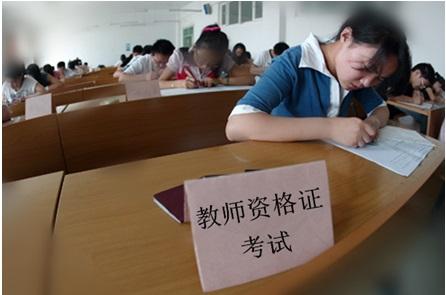 当老师:85%的通关率重新定义了教师资格证考