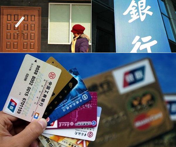 李鬼银行吸储4亿 实际造成社会公众损失1.49亿