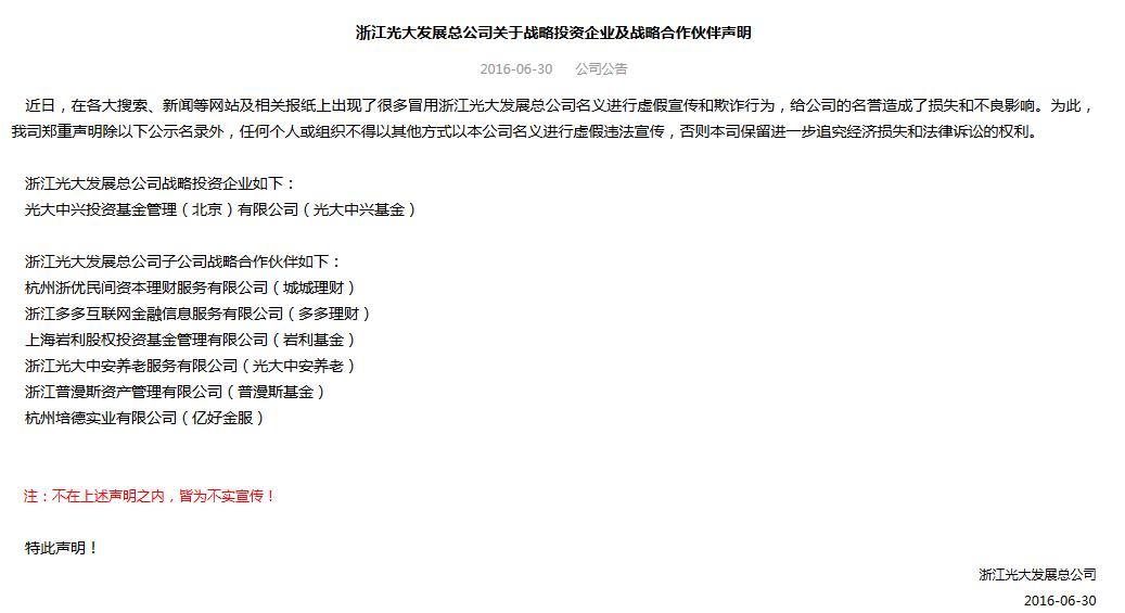 万豪娱乐官方网站