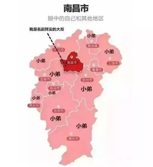 江西南昌gdp_江西南昌图片