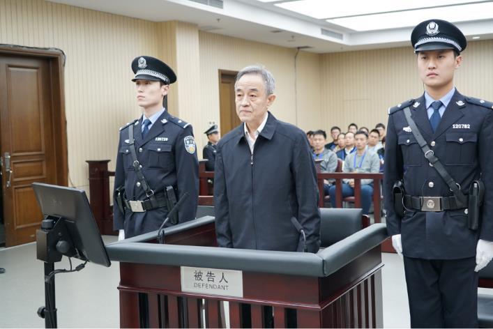 最高法原副院长奚晓明被判无期 受贿超亿元 (图)