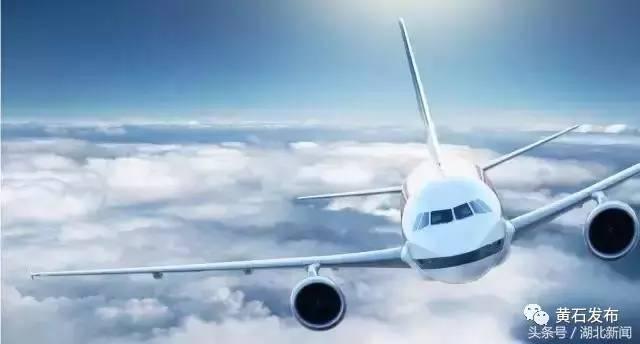 十堰至上海飞机