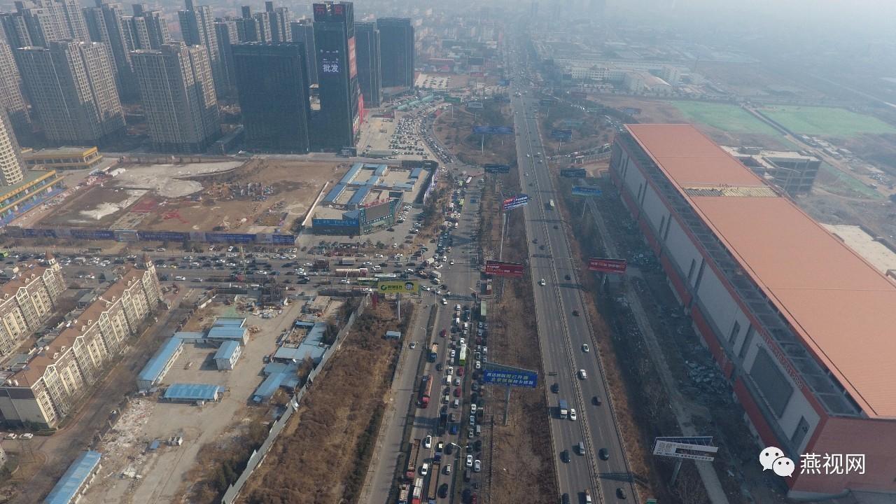 燕郊成功大广场开始拆除了 刘德华也救不了