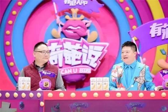 罗振宇取代高晓松,网综《奇葩说》还能奇葩起来吗?
