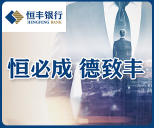 //d1.sina.com.cn/201703/07/1447403_300x250.jpg