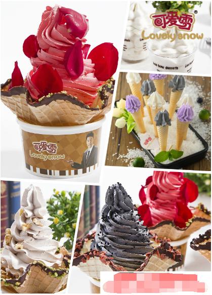 可爱雪冰淇淋机器人邀你一起拥抱未来美食