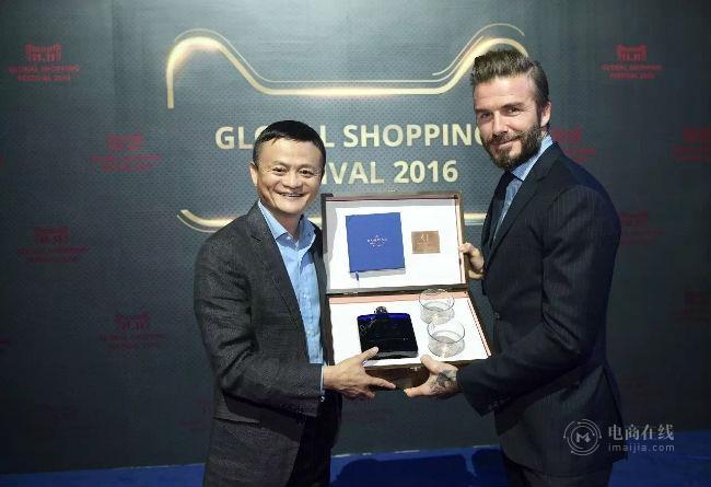 2016年天猫双11全球狂欢节前夕,深圳,马云与贝克汉姆