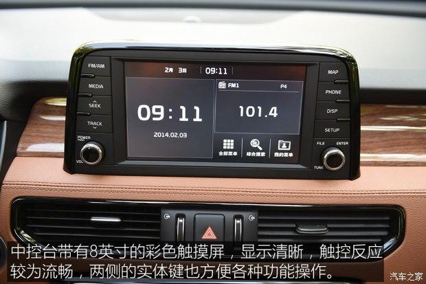 东风悦达起亚起亚KX7 2017款2.0T 自动四驱LUX