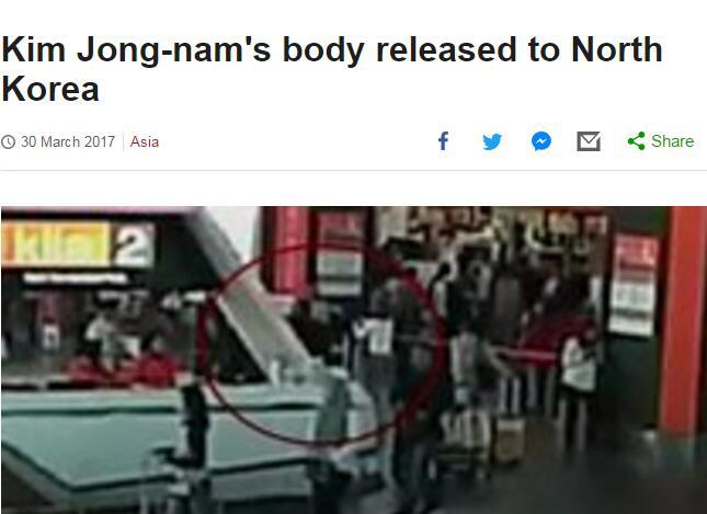 马来西亚已将金正男遗体归还给朝鲜 - 天在上头 - 我的信息博客