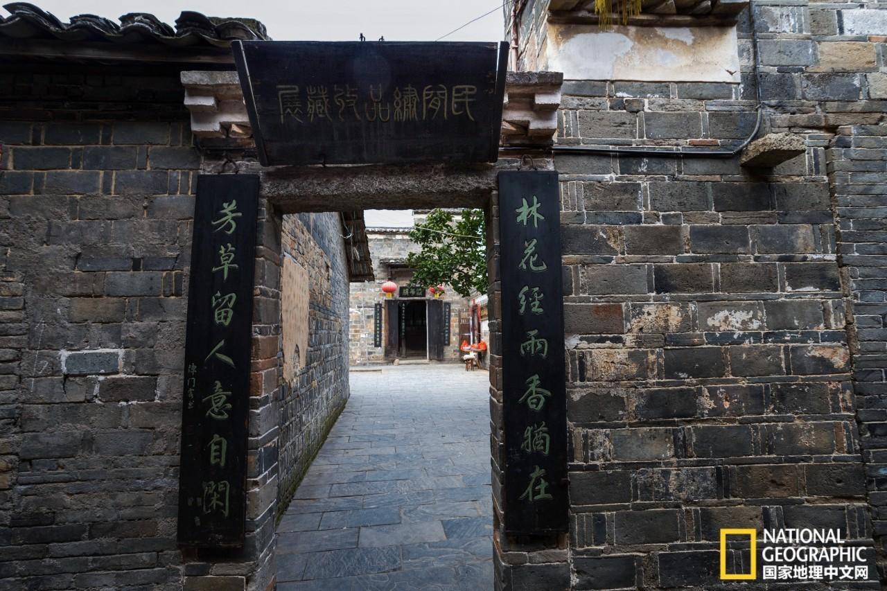 风景 古镇 建筑 旅游 摄影 1280_853