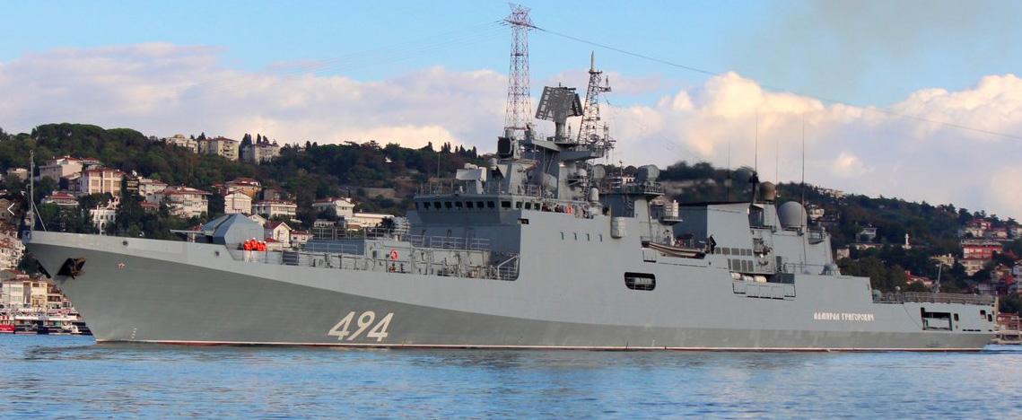 Admiral Grigorovich 舷号494