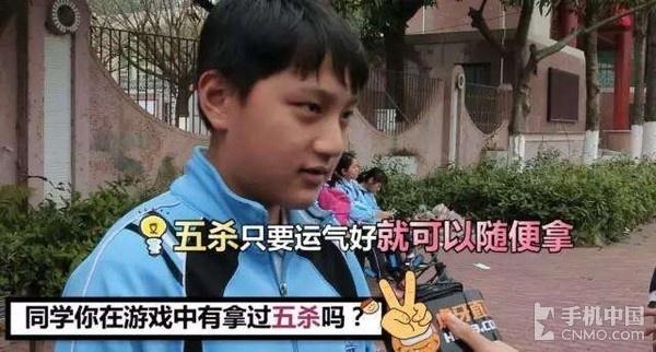 微信推重磅新功能王者荣耀再无小学生!