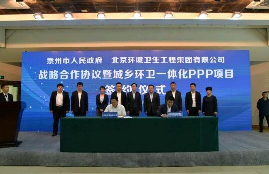 首都标准 助力崇州筑建美丽中国典范城市绿色屏障