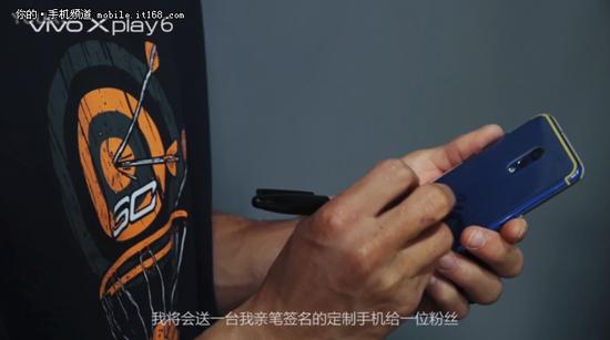 热心公益Xplay6库里亲笔签名版拍卖