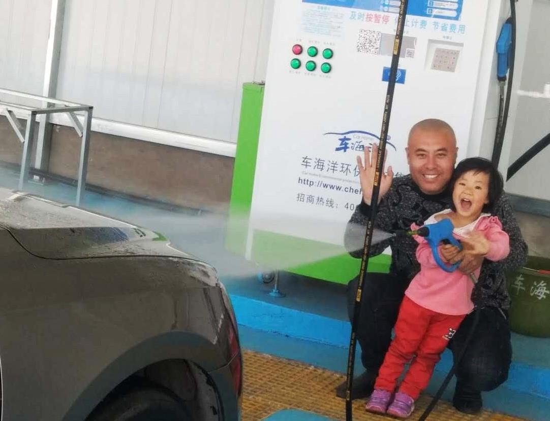 车海洋人告诉你:在北方该如何成功开展自助洗车机事业?
