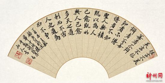 汉代造纸步骤图