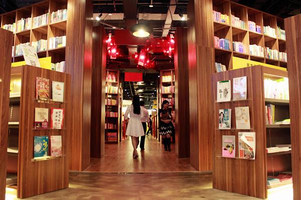 几代人的新华书店 在这里,我们没有代沟图片