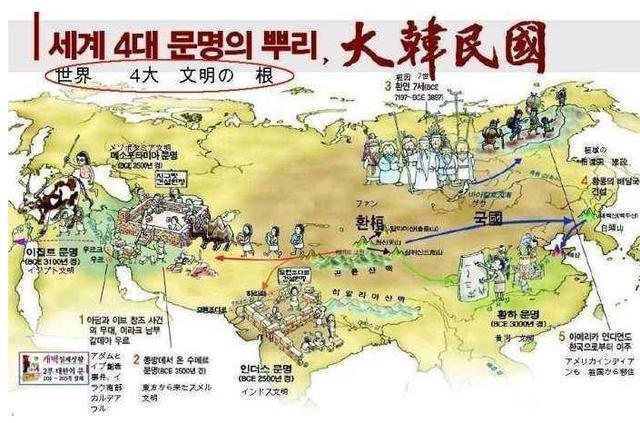 日本学者认为日本祖先是中国人,韩国坐不住了,又来争了!