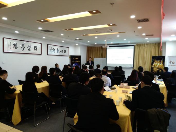 河北龙环保险成功召开第二期创业骨干培训会议