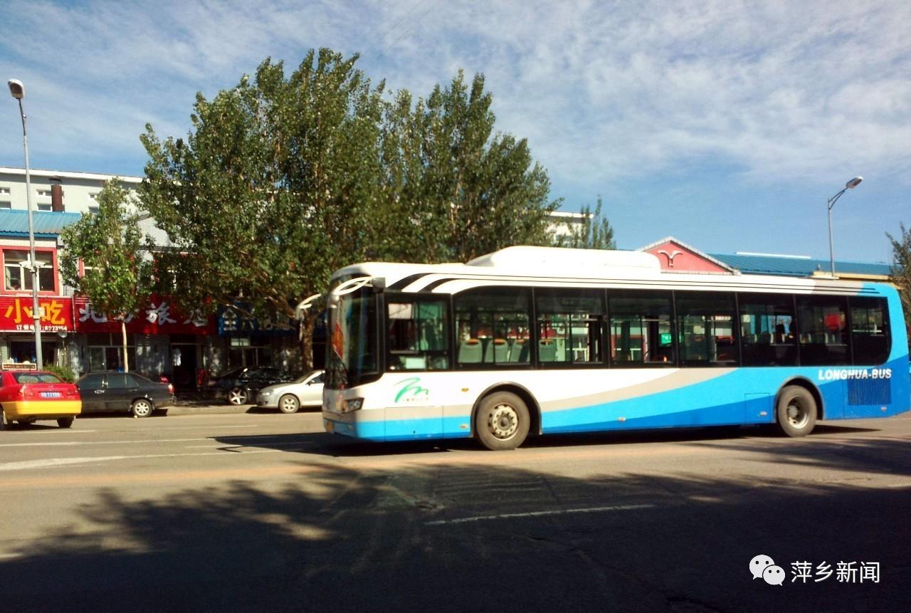 萍乡公交西站封闭施工 部分公交线路乘车点略有调整