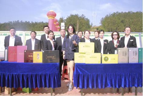 """60万网友围观中国有机谷 南漳高香茶成""""网红茶"""""""