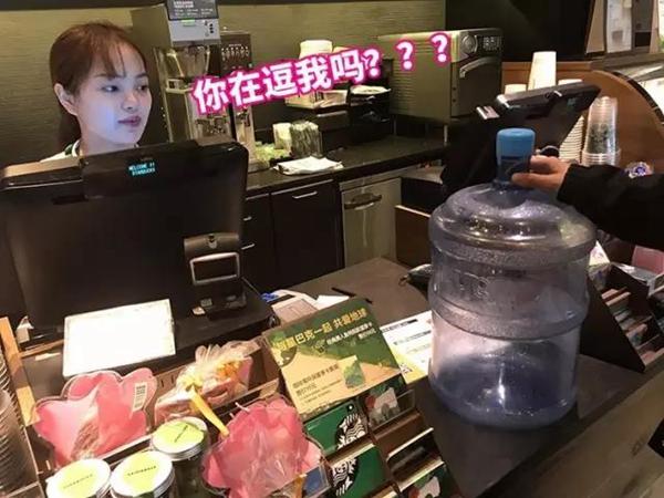 黑锅!上海顾客用脸盆水桶蹭免费