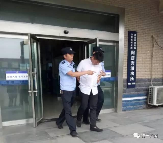 西安雇人结婚案新郎涉嫌诈骗被刑拘 曾拿女方110万
