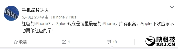 心疼苹果:iPhone 7红色特别版销量最差