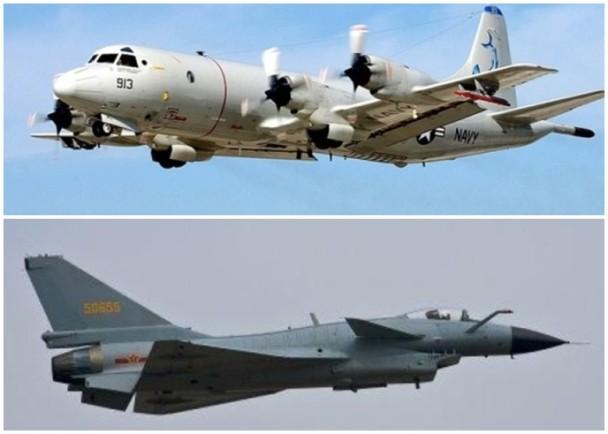 专家:P-3进香港附近空域或为收集江门某基地情报