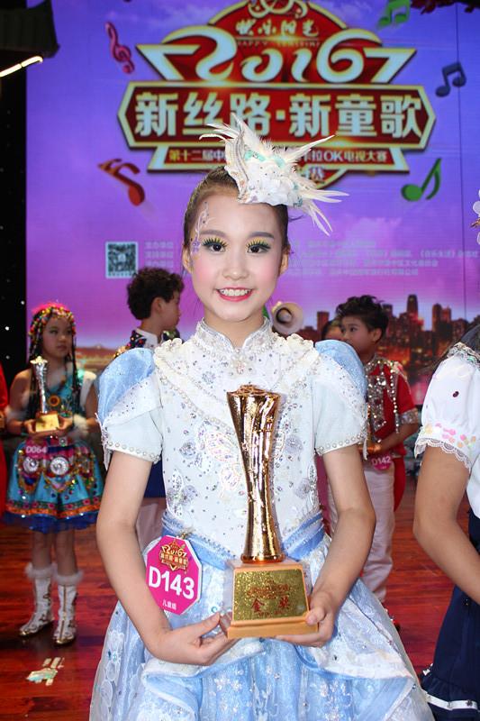 张雨佳荣获中国少年儿童歌曲大赛金_扎实演唱功底获肯定
