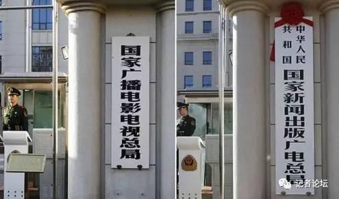 广电总局社会、娱乐新闻规定:九条红线不能碰!