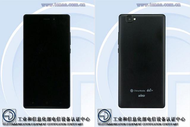 又一家中国手机企业 复活 ,网友:当年手机中的战斗机!